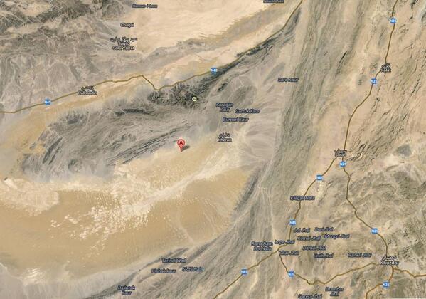 Terremoto no Paquistão