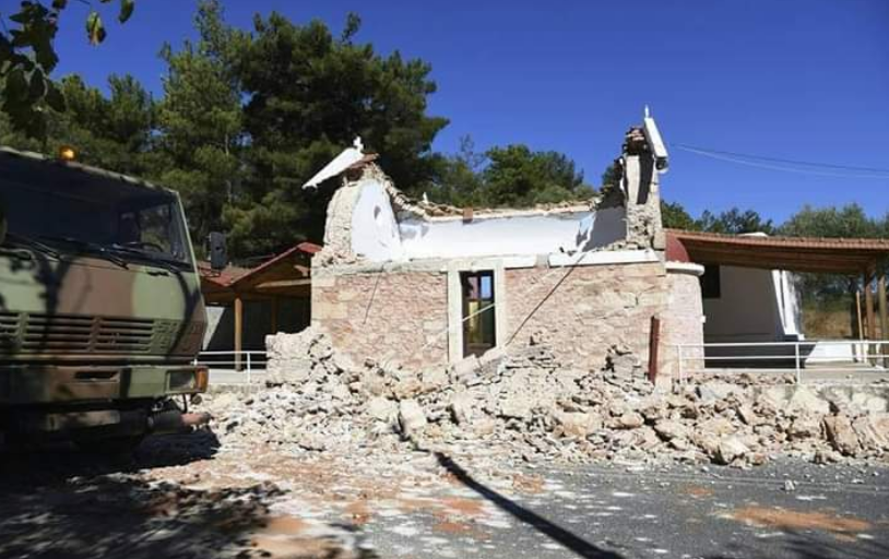Terremoto na Grécia