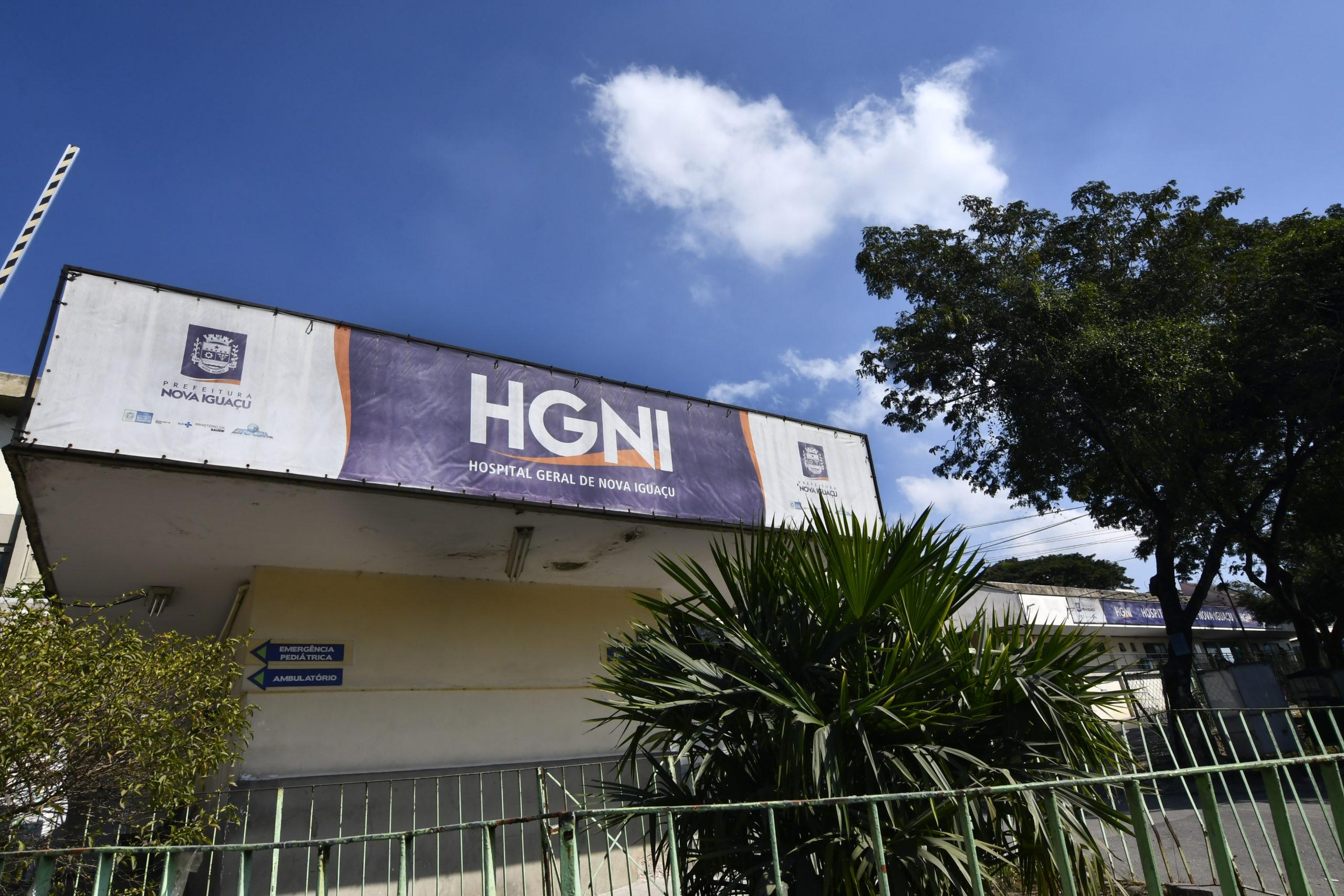 Imagem da fachada do Hospital Geral de Nova Iguaçu