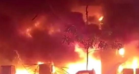 Incêndio em prédio em Taiwan
