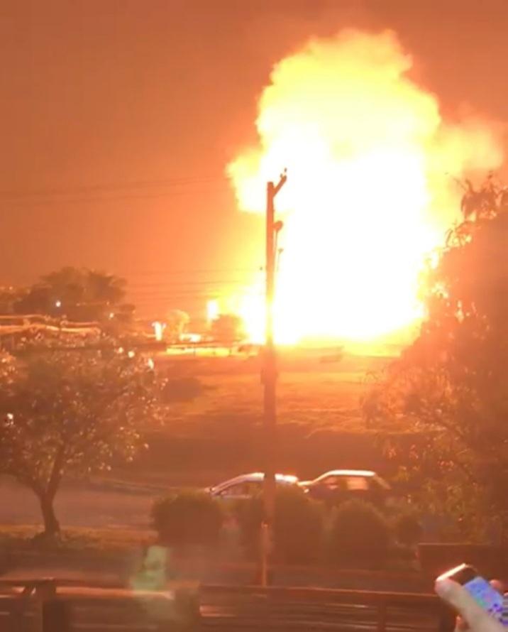 Imagem de uma explosão