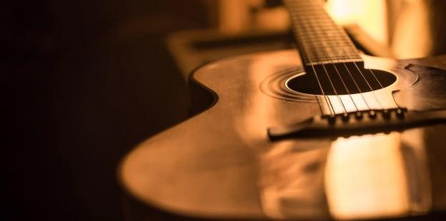 violão'