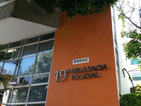 Imagem da fachada da delegacia da Tijuca
