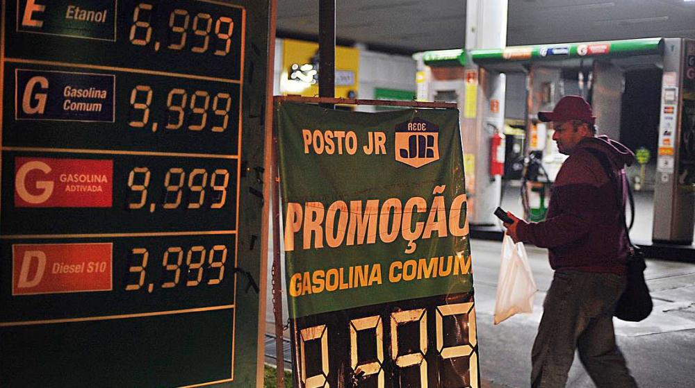 Imagem de tabelas de preços