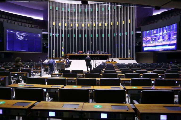 Imagem do salão principal da Câmara dos Deputados