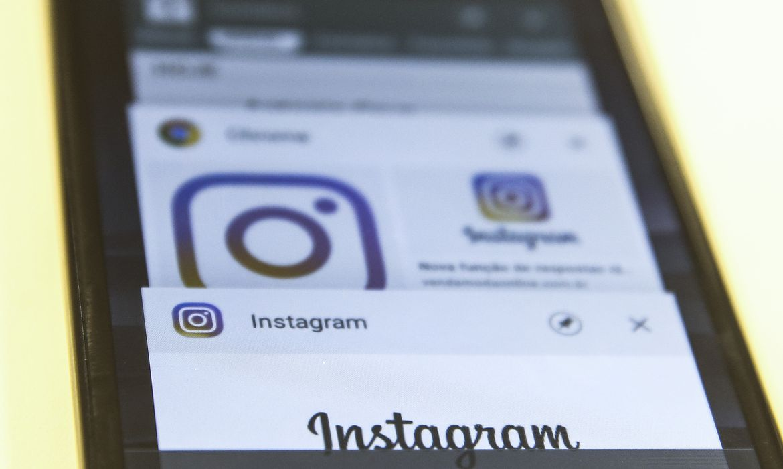 instagram agencia brasil