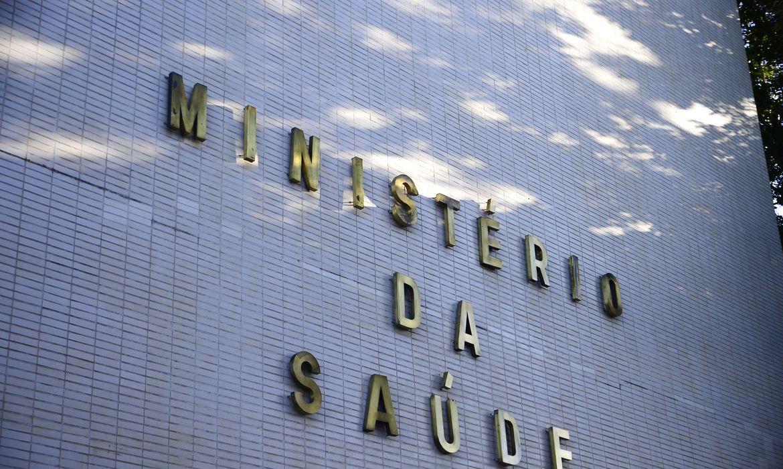 Imagem da fachada do Ministério da Saúde